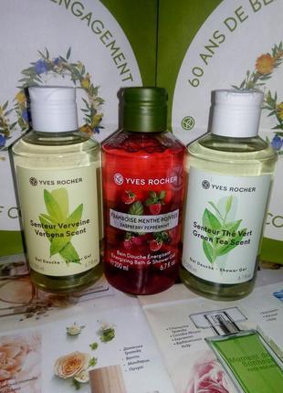 Набор гелей для душа: зеленый чай, листья вербены, малина. ив ...