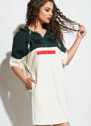 Спортивное свободное платье, большого размера