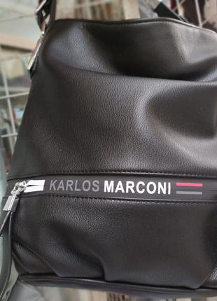 Шикарная женская сумка ,сумка-мешок
