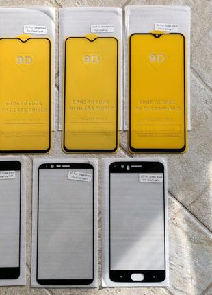 Защитное стекло 5D 9D OnePlus 3 3T 5 5T 6 6T 7 7T полная проклейк