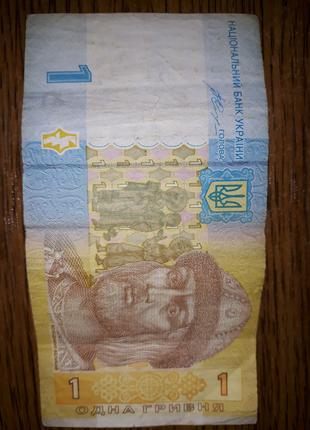 Володимир Великий цінні папери