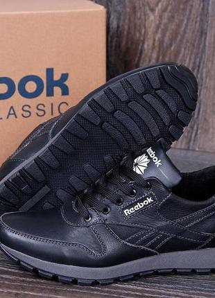 Мужские кожаные кроссовки reebok classic black  210 black