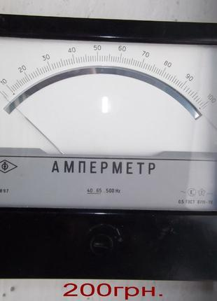 Міліамперметри(головки)М286К М4200 Э514.