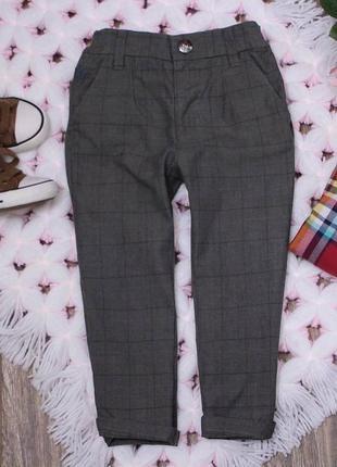 Стильные коттоновые штаны брюки в клетку на малыша