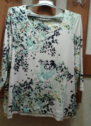 Блуза/блузон