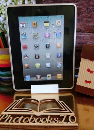 Фоторамка iPad