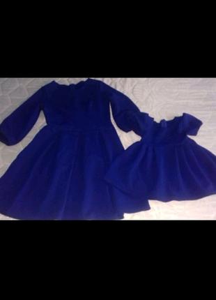 Плаття мама-доня