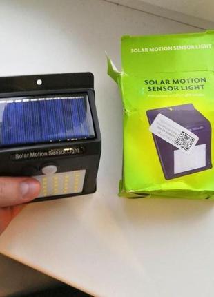 Экосвет с датчиком движения от солнца Светильник Smart Eco