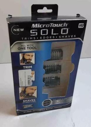 Оригинал Микро Тач соло 3в1 Триммер для стрижки бороды