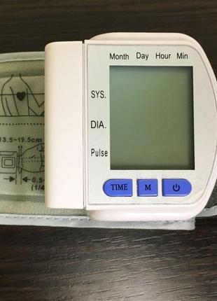 Автоматический Тонометр на запястье СК-102S Blood pressure