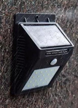 От солнца Smart Eco с датчиком движения Экосвет Светильник
