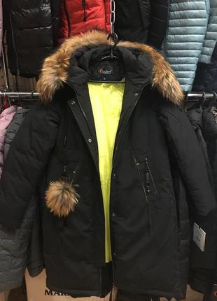 Visdeer зимние куртки по распродаже!!