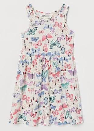 H&m летнее платье бабочки для девочки