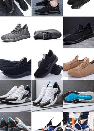 Обувь опт и дроп шоп