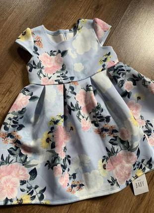 Красивое нарядное платье на 12-18 мес.