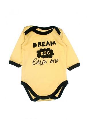 Бодик желтый little stars dream big