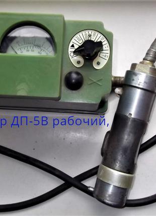 Продаю дозиметр ДП-5В.