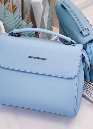 Шикарная сумка голубого цвета