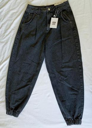 Джоггери, трендові джинси, крутые черные джинсы, джинсы 2020 к...