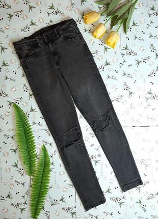 🎁1+1=3 узкие зауженные высокие джинсы скинни с дырками h&m, ра...