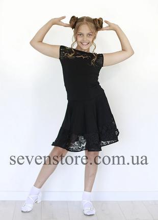 Юбка для танцев Sevenstore 8118 Черная
