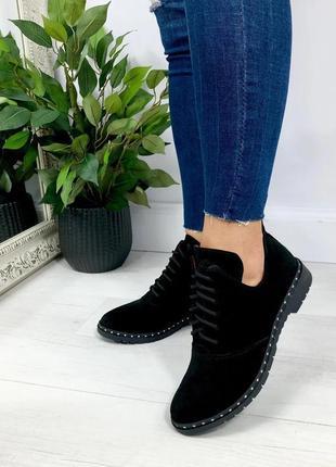 Женские ботильоны ботинки замшевые кожаные демисезонные черные