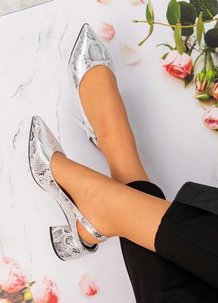 ❤ женские серые кожаные туфли ❤