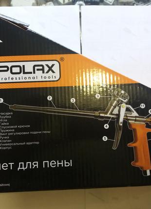 Пистолет для пены Polax