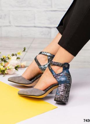❤ женские серые замшевые туфли ❤