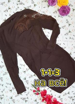 🎁1+1=3 стильное трикотажное платье миди с кружевным плечом, ра...