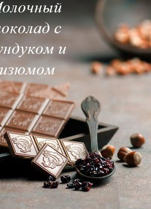 Шоколад из Греции, ручной работы, полезные и натуральные, Laurenc