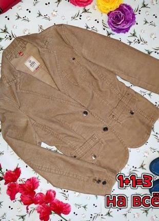 🎁1+1=3 стильный бежевый женский пиджак микровельвет esprit, ра...