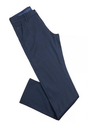 #5 брюки мужские синие
