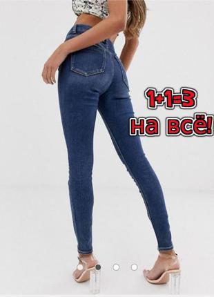 🎁1+1=3 узкие зауженные высокие джинсы скинни gap, размер 44 - ...