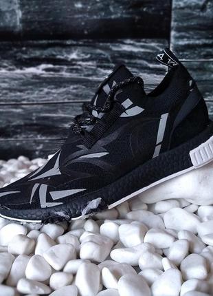Кроссовки мужские  adidas nmd runner pk