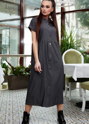 Платье-рубашка серого цвета