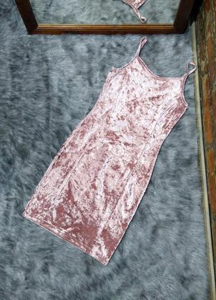 Sale велюровое платье на бретелях