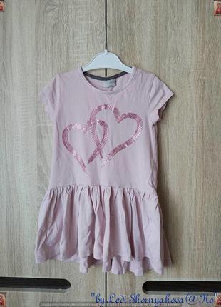 """Новое нежное платье в розовом цвете с паетками """"сердечка"""" на д..."""