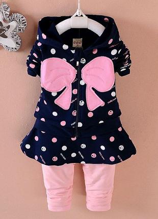 Нарядный костюмчик для девочки