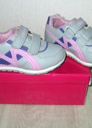 Кроссовки для девочки размер 26 бренд сlibee