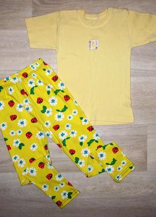 Хлопковый летний комплект для девочки размер 110-116 футболка ...