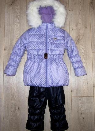 Костюм для девочки зимний куртка и полукомбинезон размер 110  ...
