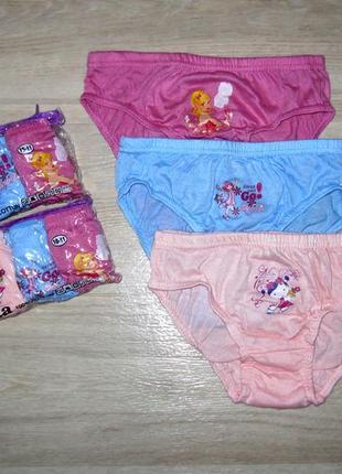 Трусы трусики детские для девочек хлопок в сумочке размеры от ...
