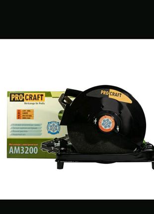 Монтажная пила PROCRAFT  AM 3200