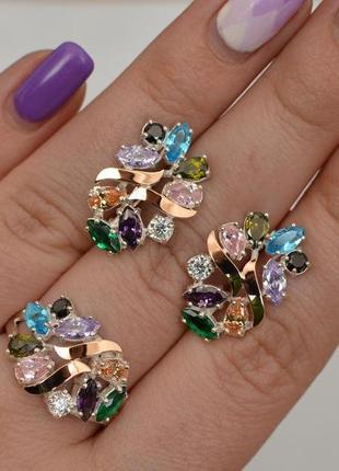 Серьги / кольцо серебряные с золотом и фианитами 133
