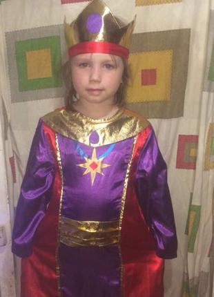 костюм королева