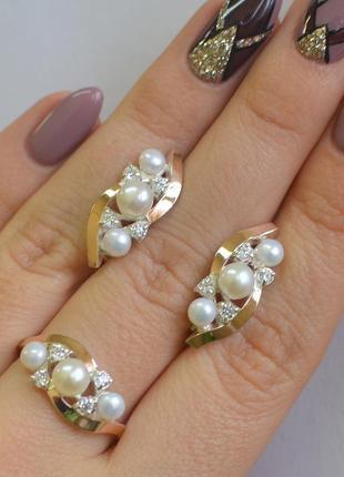 Серьги и кольцо серебряные с золотом и жемчугом 105