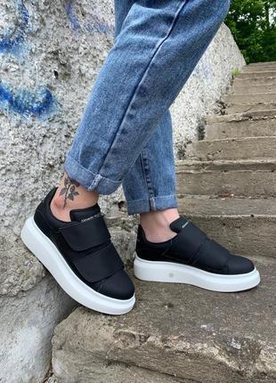 Шикарные женские💐 кроссовки топ качество alexander mcqueen 🎁