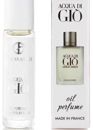 Мужской масляный парфюм Giorgio Armani Acqua di Gio - 10 ml