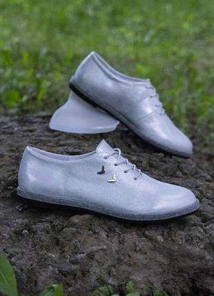 Туфли светлые летне-весенние кожанные 37 размер